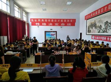 滦平县首届小学生汉字听写大赛圆满举行
