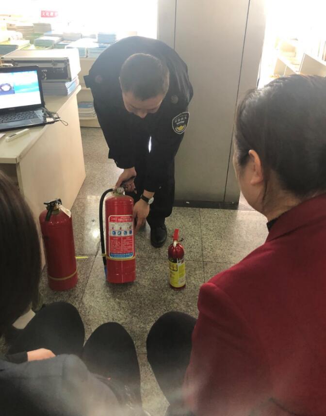 隐患险于明火   防范胜于救灾——营子分公司消防知识专题培训