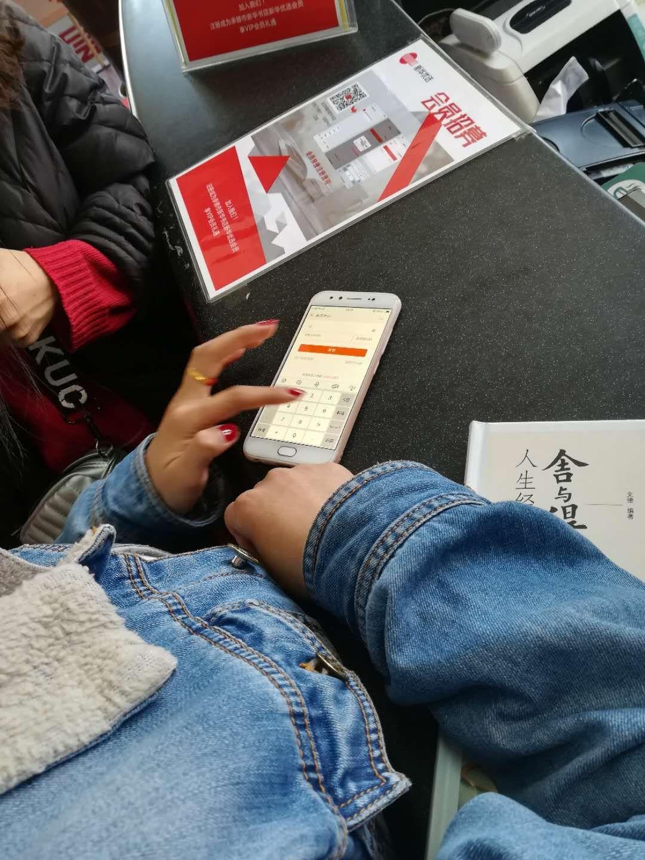 平泉引导读者注册2.jpg